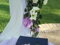 Сватбата на Мариета и Жоро 1